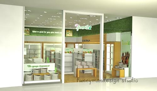 ออกแบบร้าน สุขภาพดี @mega bangna