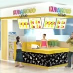 shop design kudamono_01
