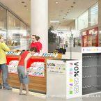 Maxcom_shop design_01