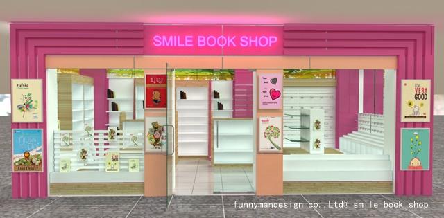 ออกแบบร้านขายหนังสือเรียน