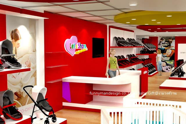 baby gift shop_003