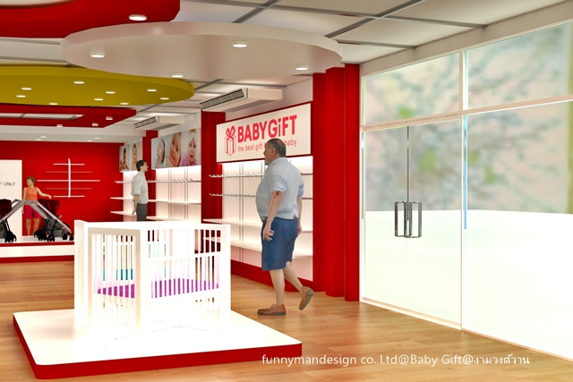 baby gift shop_004