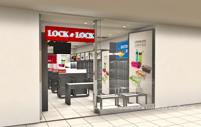 Lock&Lock_001