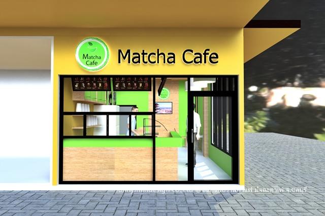matcha cafe_002