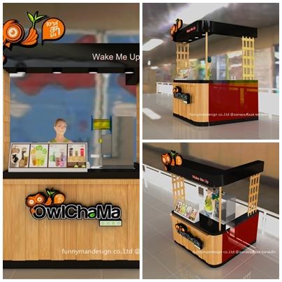 milk tea kiosk