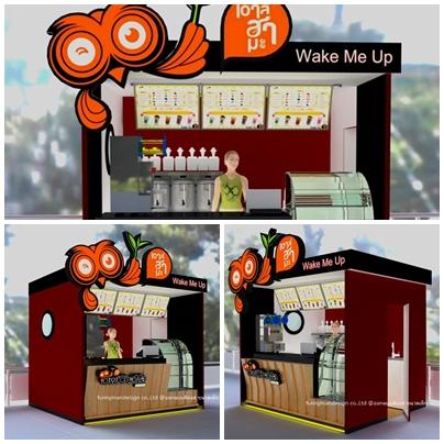 milk tea kiosk_3