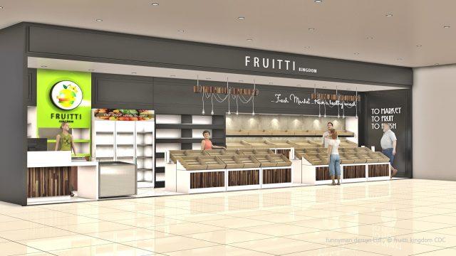fruitti kingdom_002