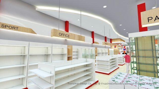 ร้านเครื่องเขียน อุปกรณ์สำนักงาน SK_stationary_004