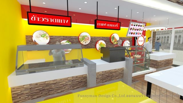 food and drink shop_005