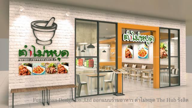 Restaurant design_02