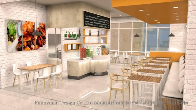 Restaurant design_04