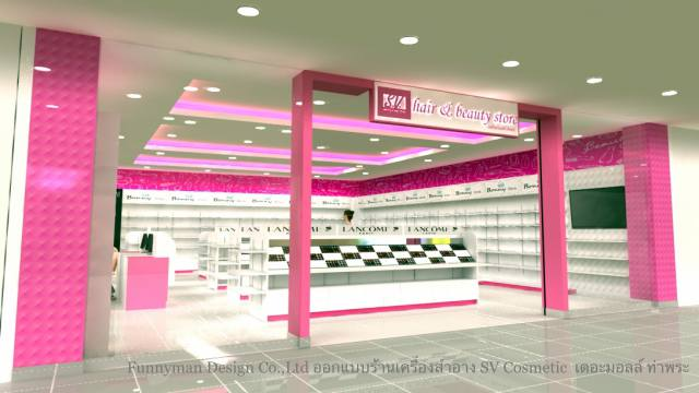 SV Cosmetic shop design_01