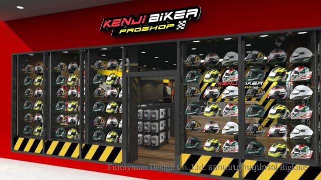 bigbike accessories shop_01