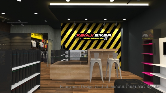 bigbike accessories shop_05
