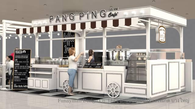 pangping cafe_02