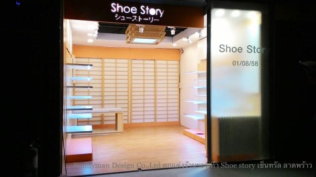 shoe shop decoration_02