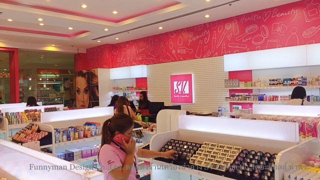 decoration cosmetics shop_0ุ