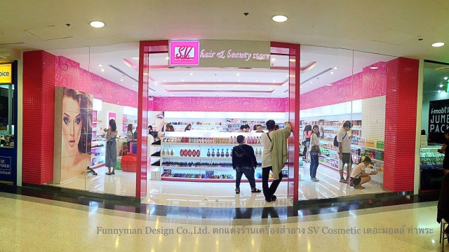 decoration cosmetics shop_03
