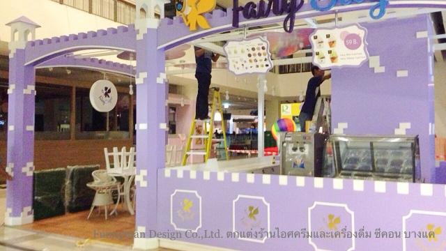ice cream shop decoration_04