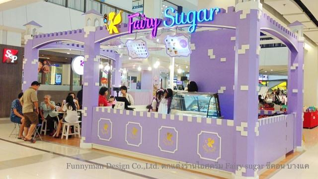 ice cream shop decoration_08