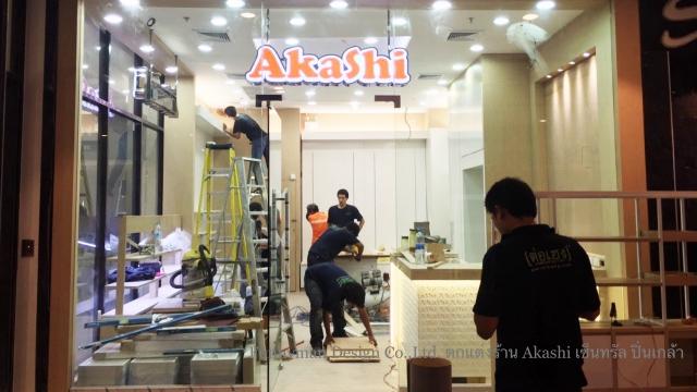 decoration shop_06