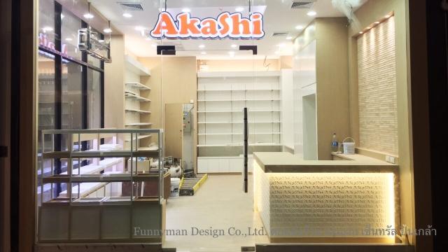 decoration shop_07