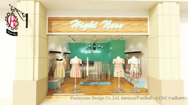 clothes shop design_01