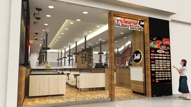 restaurant design_03