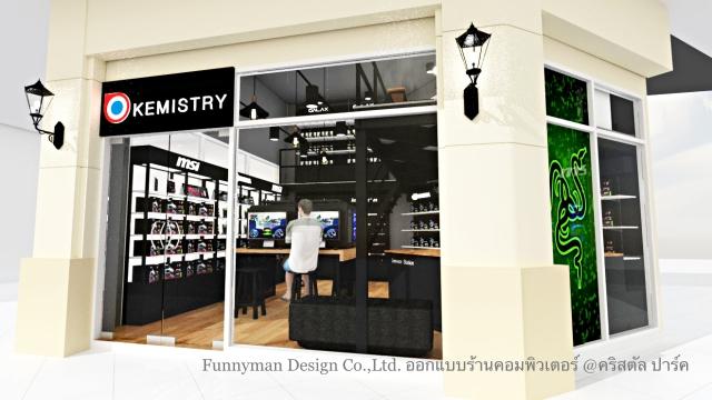 computer shop design_02