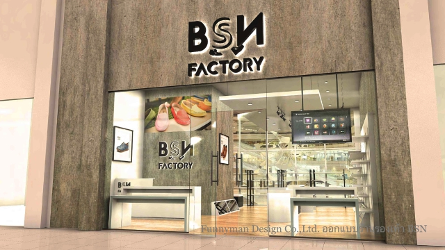 BSN shoe shop design_01