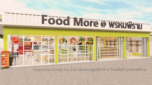 Food More design_01