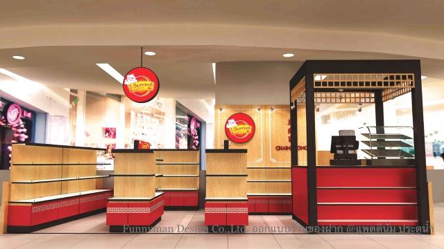 food shop design_01