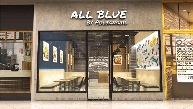 restaurant design_01