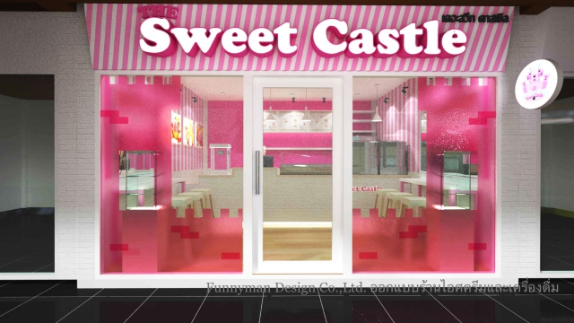 sweet castle icecream shop_01