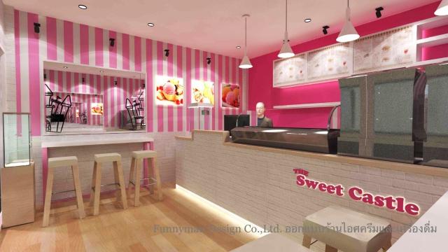 sweet castle icecream shop_03