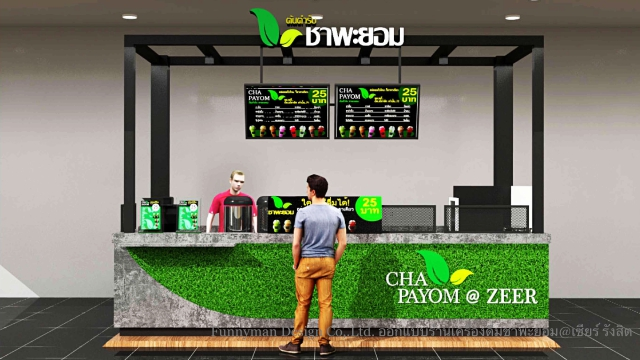 Chapayom tea kiosk design_03
