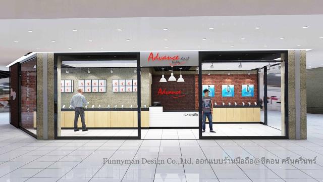 mobile shop design_04