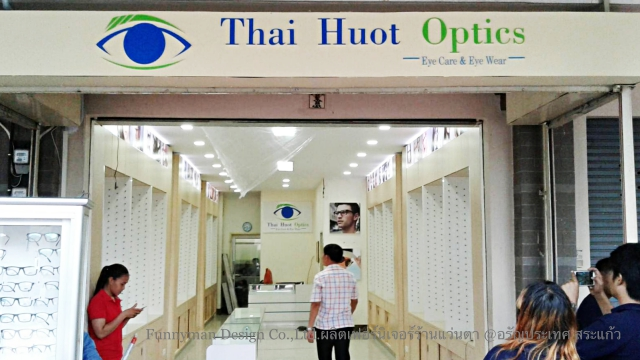 optic shop install_06