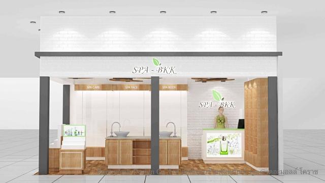 spa product shop design_01