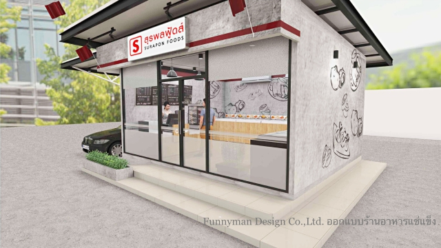 frozen food shop design_01