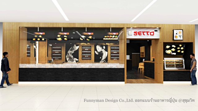 japanese restaurant design_01