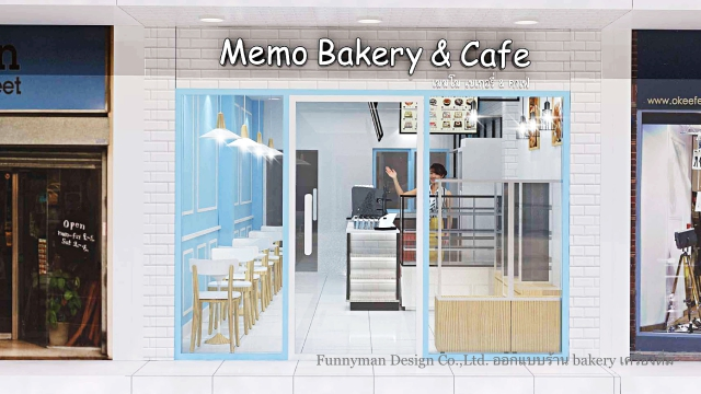 bakery and coffee shop design_01