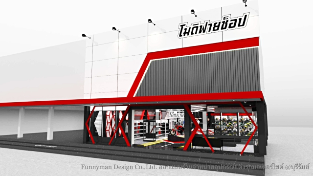 motorcycle shop design_02