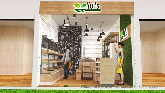 organic food shop design_01