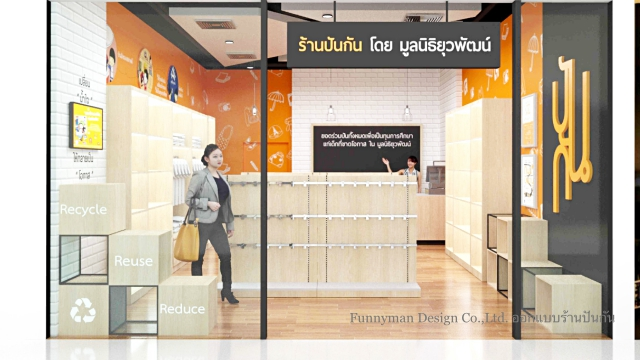 pankan shop design_01