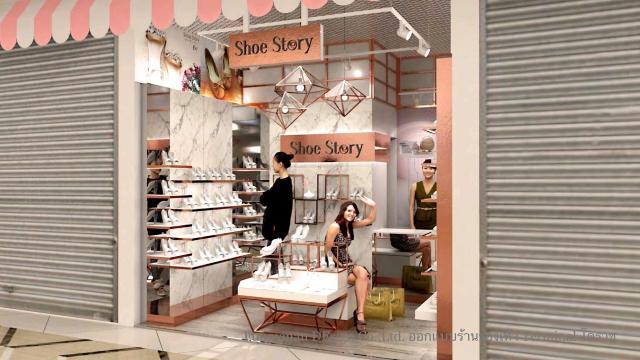 shoe-shop-design_02