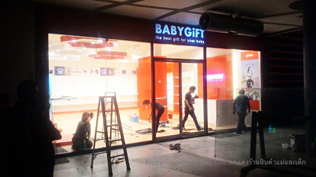 mom-and-baby-shop-decoration_02