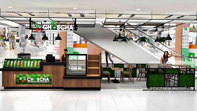 tea-shop-design_01