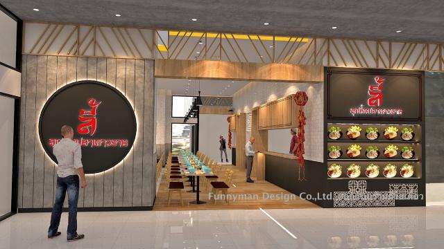 รับออกแบบร้านอาหาร