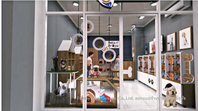 ออกแบบร้าน pets shop